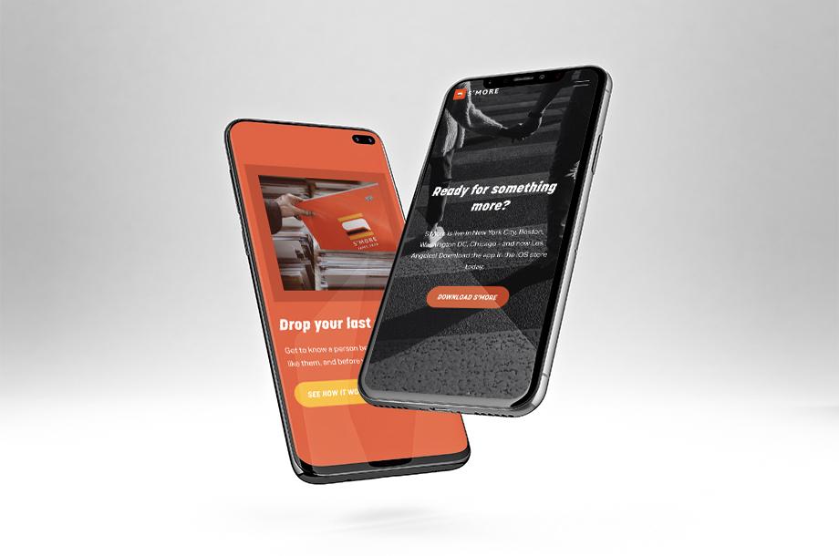 S'More App Image